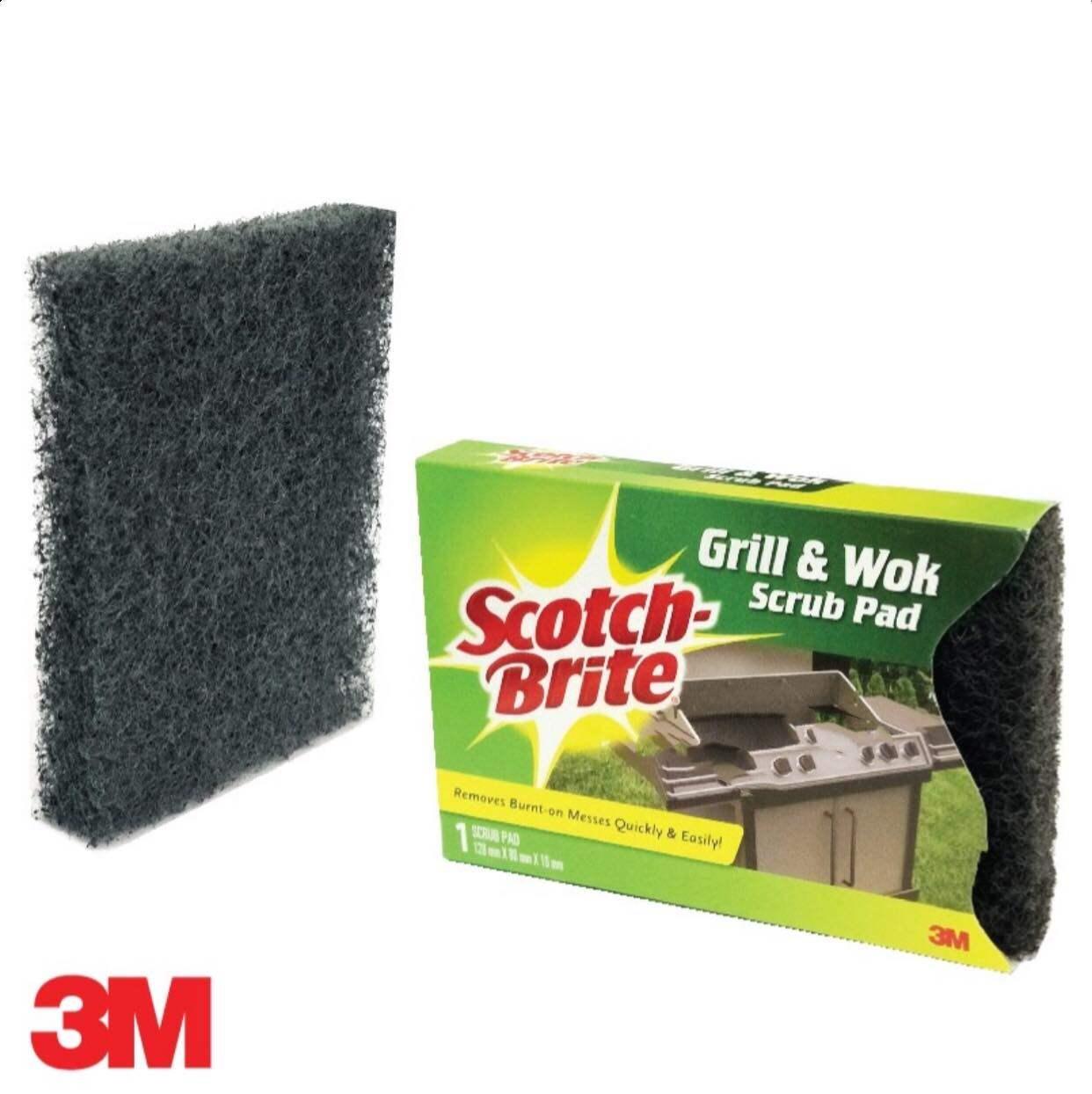 3M Scotch Brite 6621 Grill & Wok Scrub Pad Scrubber Brick Concrete BBQ Brush