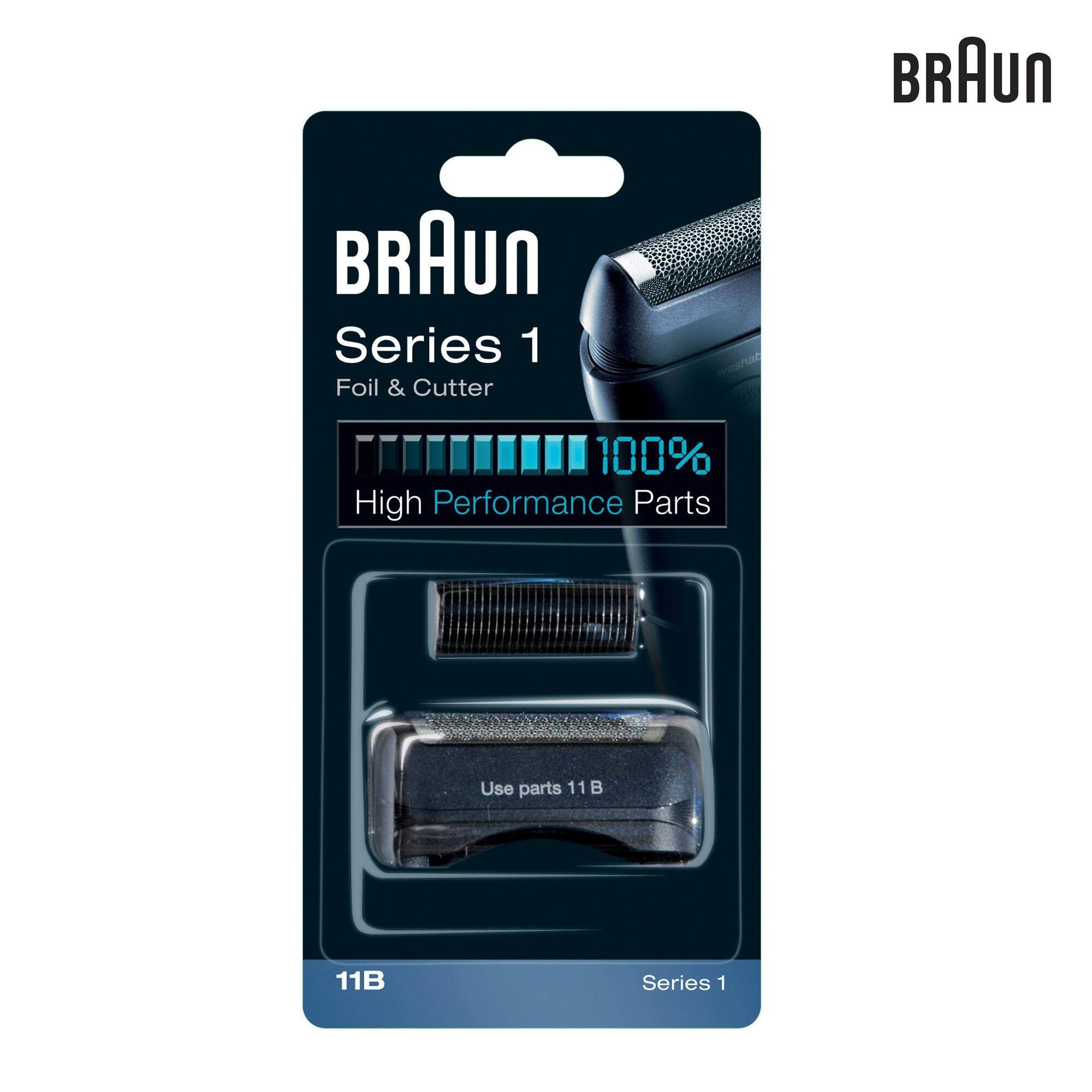 Braun 11B Replacement Head (Black)