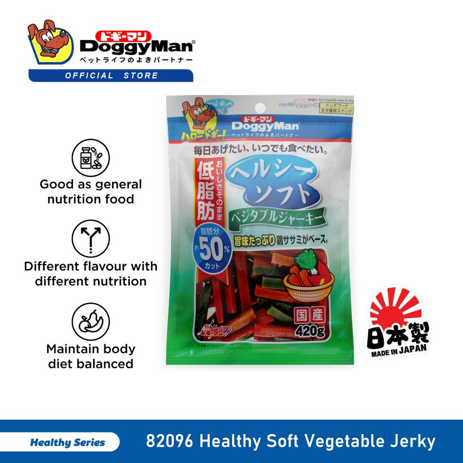 DoggyMan Healthy Soft Vegetable Jerky 420G [Dog Treat Snack Snek Anjing]