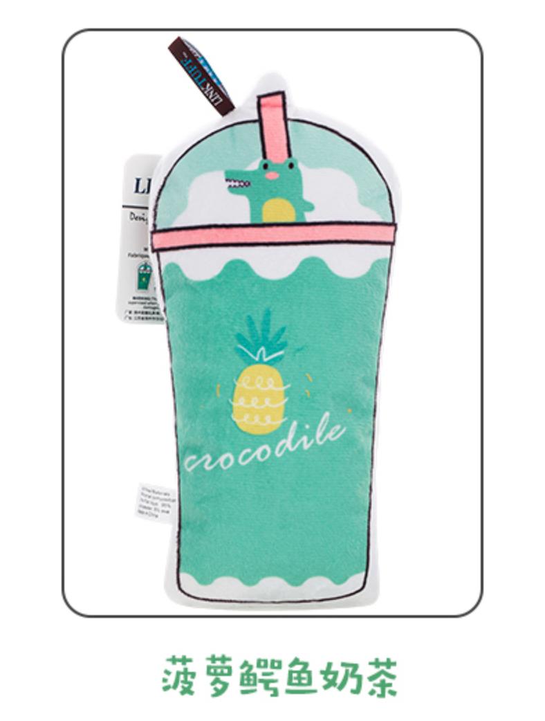 Linktuff Milk Tea Plushie Pet Toy / Dog Toy 宠物玩具奶茶系列 (Pineapple & Crocodile)