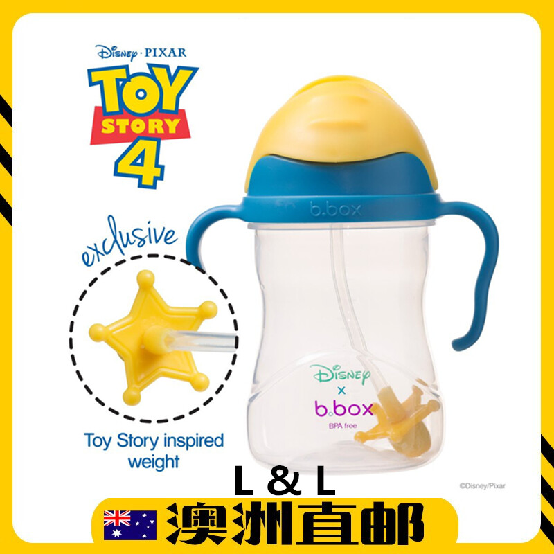 [Pre Order] B.box Disney Sippy Cup Series: Toys Story Woody 240ml (From Australia)