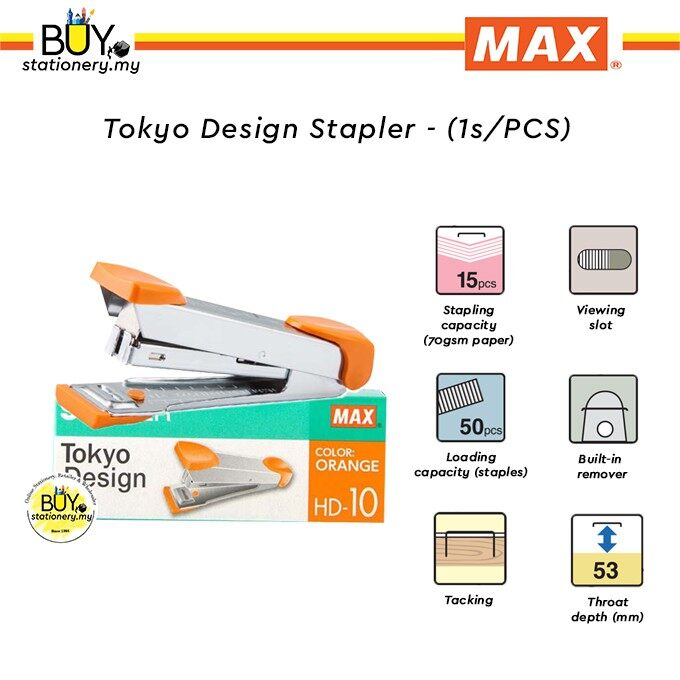 Max Tokyo Design Stapler - (1s/PCS)