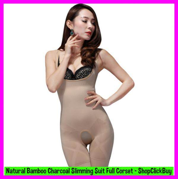 [MALAYSIA READY STOCK- High Quality ] - BAMBOO CHARCOAL CORSET SLIMMING SUIT - 3 COLOURS
