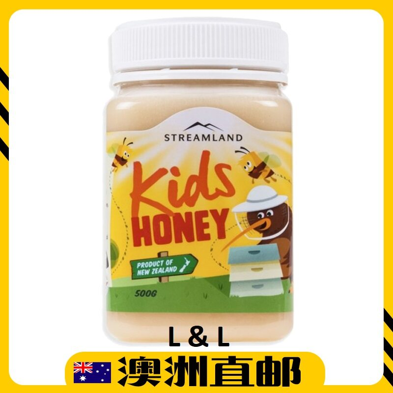 [Pre Order] Streamland Kids Honey ( 500g ) (Made in Australia)