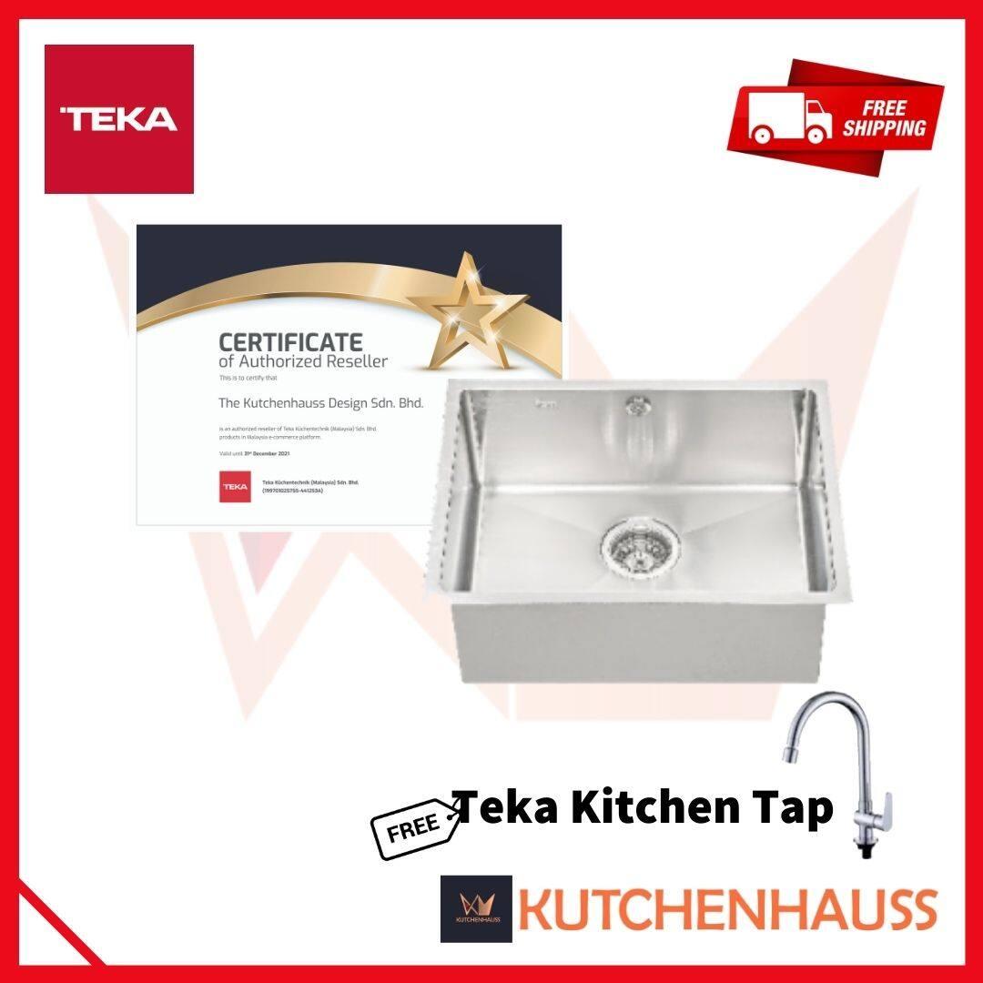 Teka ARQ 43 43 Under Worktop Sink (Stainless Steel)