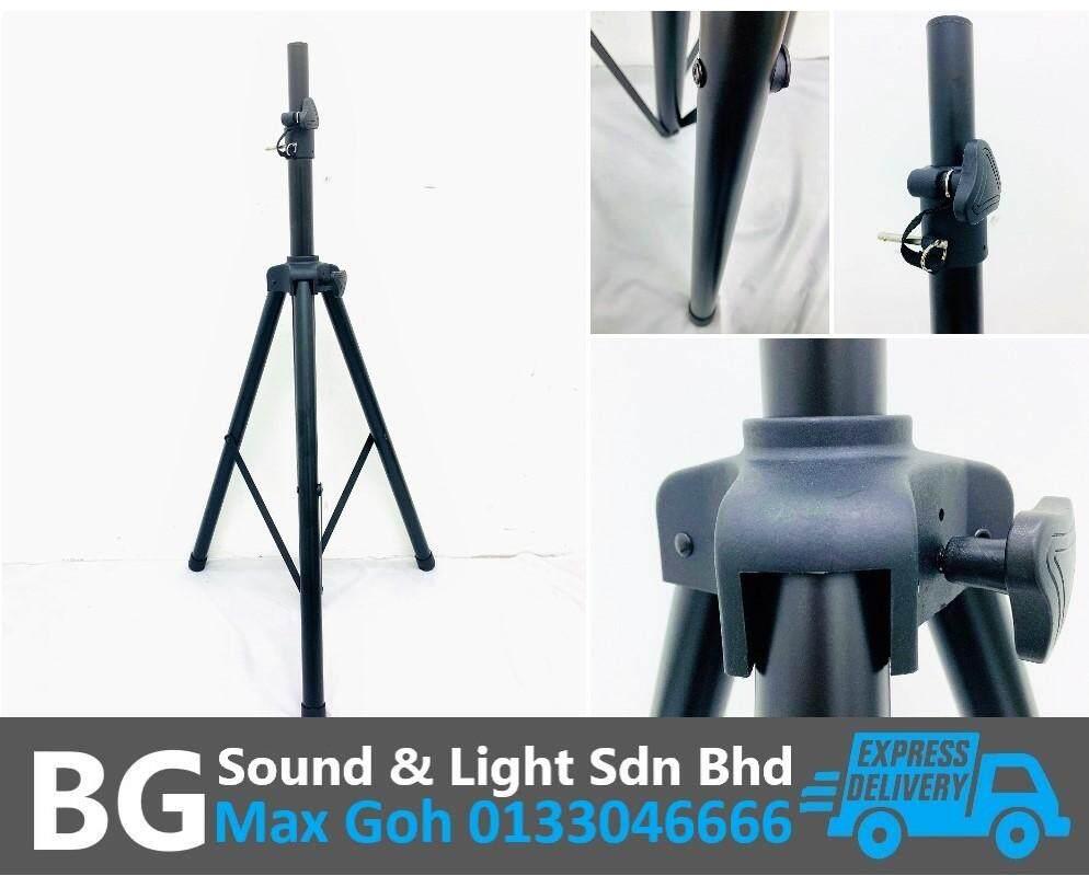 W&H SPS458 Speaker Stand