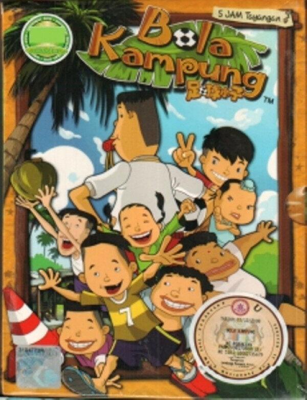 Bola Kampung Musim 1 Vol.1-13 End Anime DVD 5 Jam Tayangan