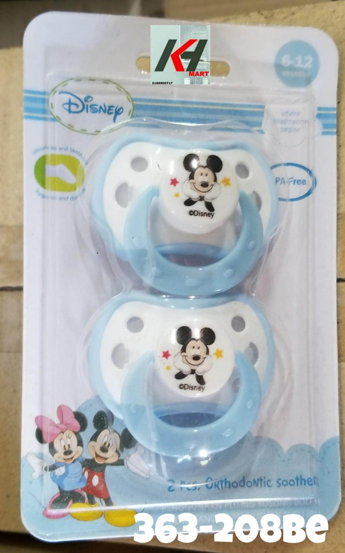 ANAKKU DISNEY MICKEY ORTHODONTIC  SOFT RIM  S00THER-363-208(BE) (2 Pcs)