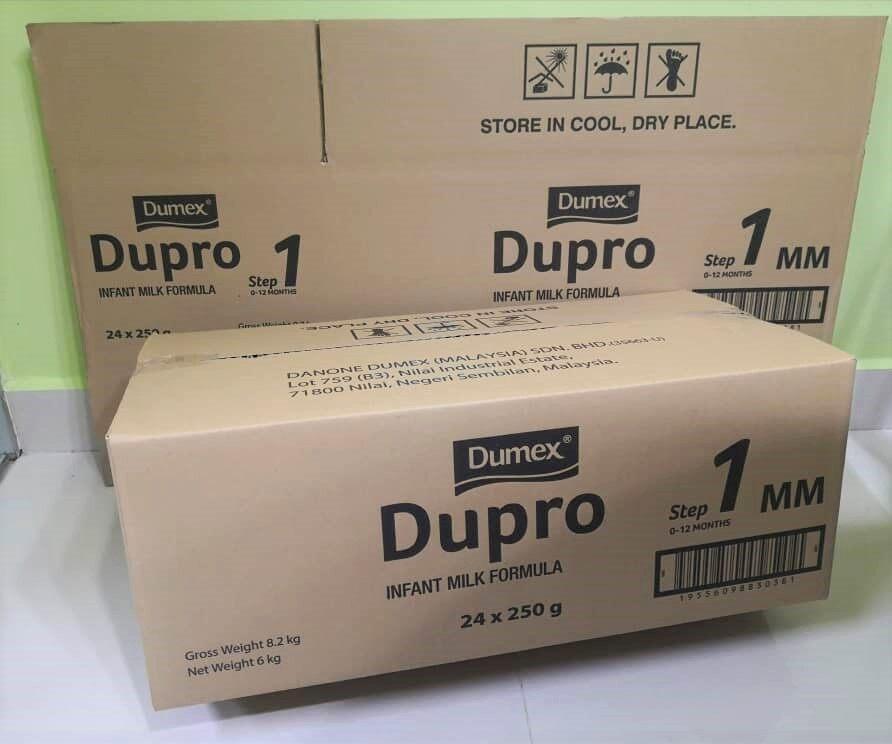 10pcs Printed Carton Boxes (L584 X W283 X H226mm)