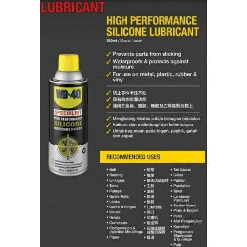 WD-40 Specialist High Performance Silicon