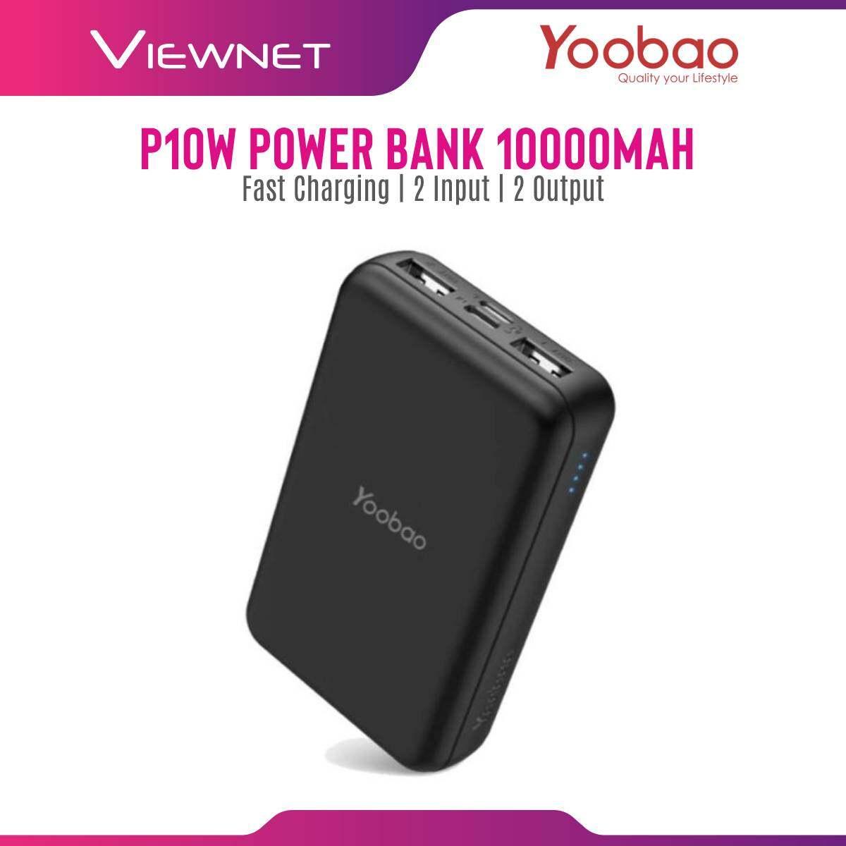 Yoobao P10W PowerWizard 10000mAh Ultra Compact Mini Portable Cute Animal Design Fast Charge Power Bank With Micro Lightning Input Dual USB Output