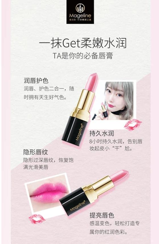 Mageline Cherry Blossom Lip Balm