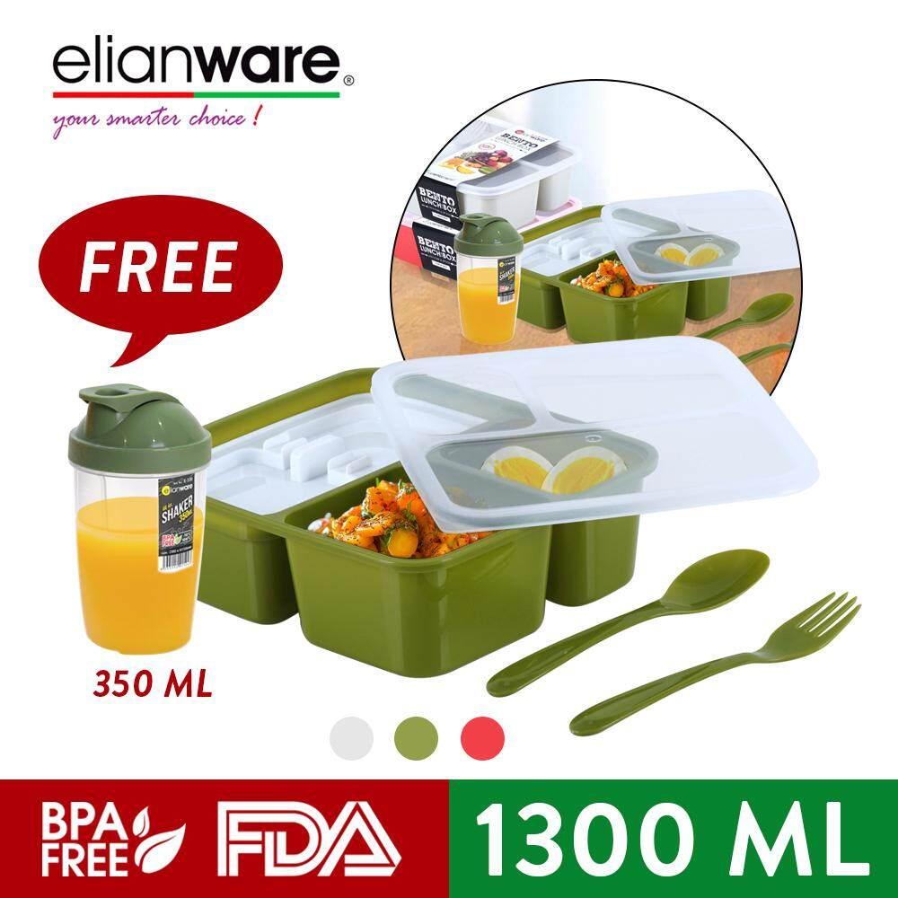 Elianware 1.3 L Healthy Bento Lunch Box (FREE 350ml Shaker Tumbler)