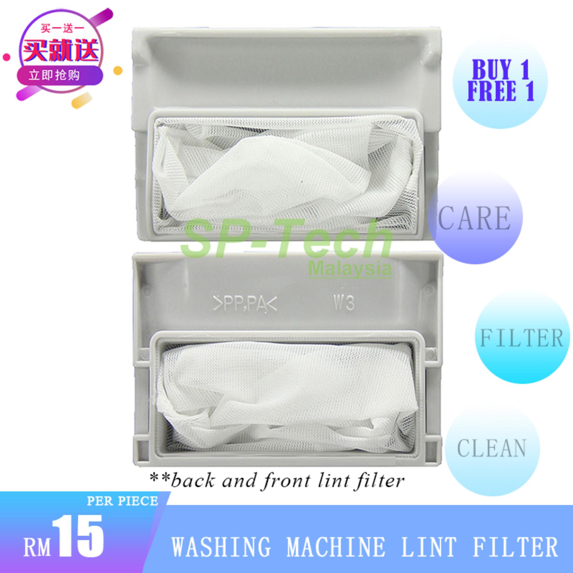 Wf F60pc Lg Washing Machine Lint Filter