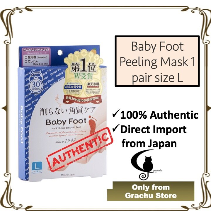Baby Foot Peeling Foot Skin Mask - Size L for male user - Original from Japan (READY STOCK)