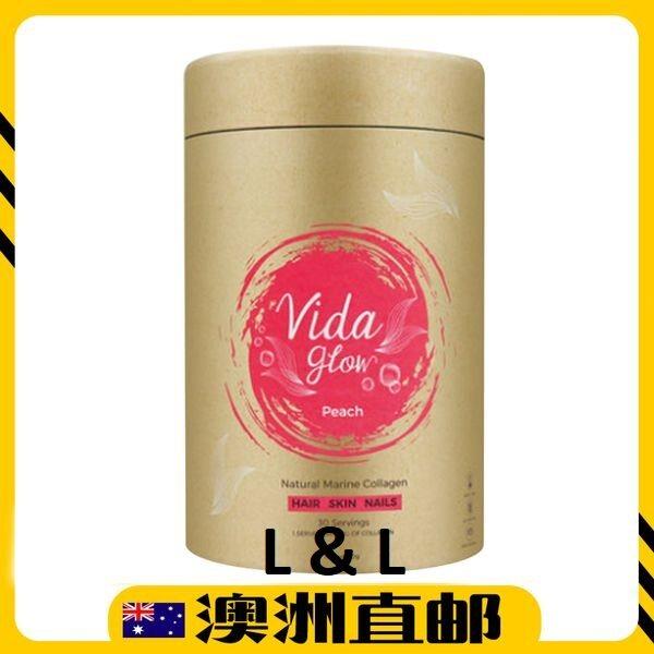 [Pre Order] Vida Glow Peach Marine Collagen ( 90g ) (Made In Australia)
