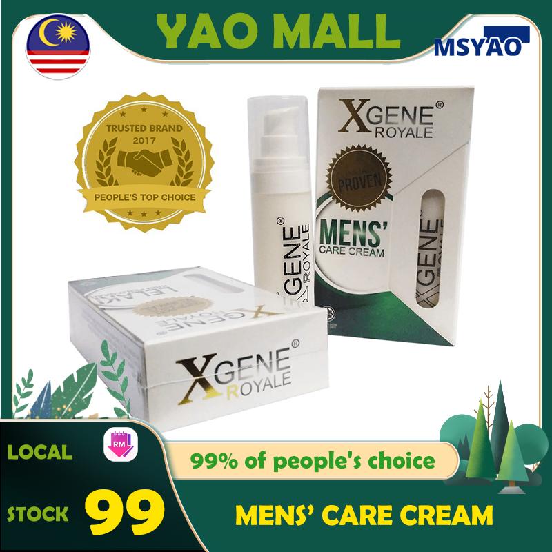 【Ready Stock】 TERMURAH XGene Royale Mens Care Cream ORIGINAL [X Gene, X-Gene]