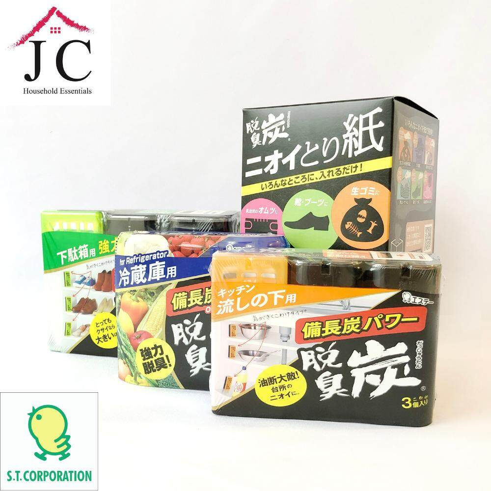 [Official Distributor] JC Household Japan ST Corporation Dashutan Charcoal Starter Kit