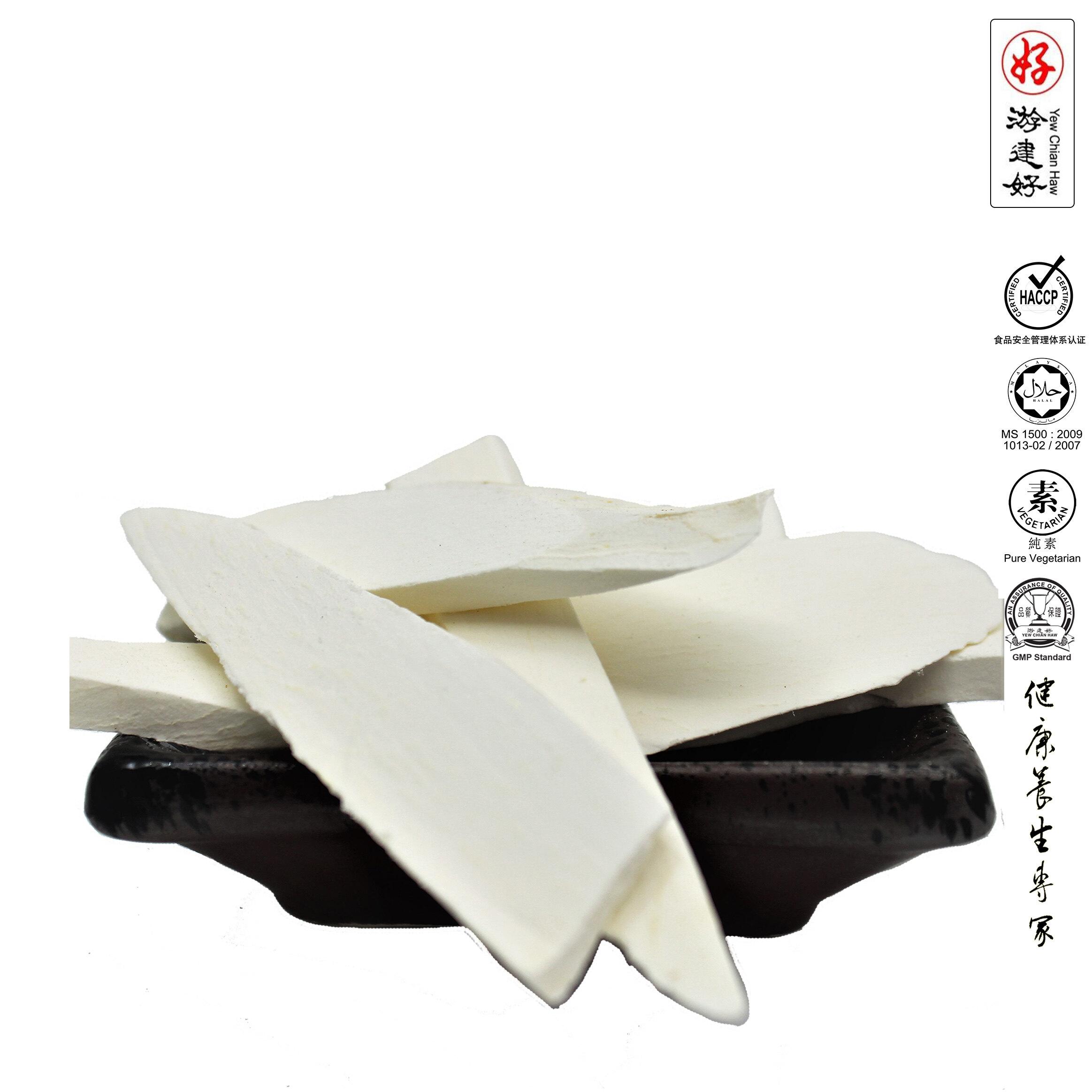 / (1) YCH Herbs Dried Wild Yam Slice / Dioscorea polystachya / Nagaimo (1KG Pack) HALAL