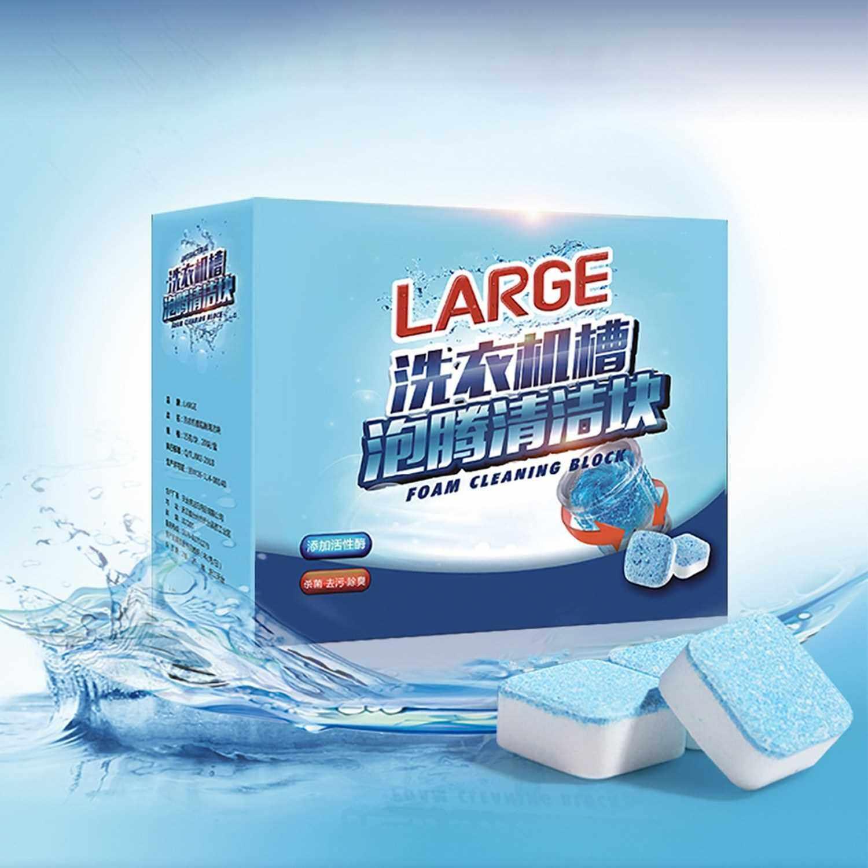 12PCS Laundry Effervescent Tablets Washing Machine Effervescent Tablets Cleaner Laundry Deep Cleaning Remove Odor Decontamination Tablets (12)