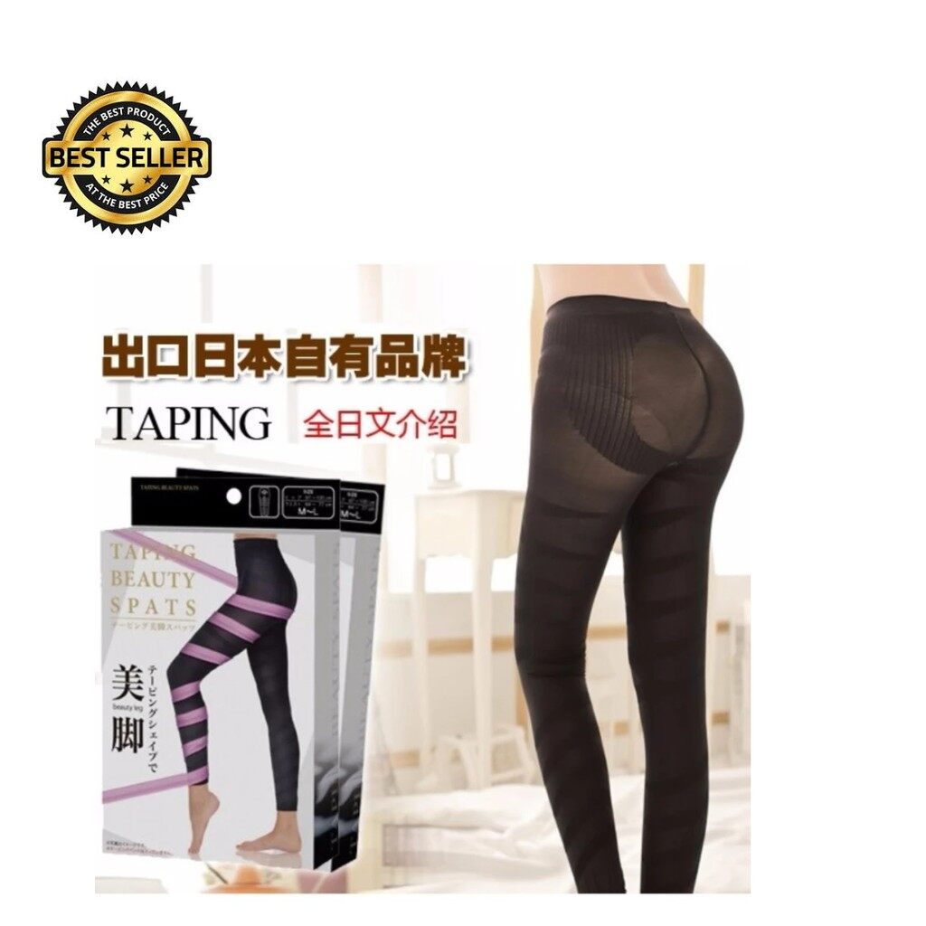Japan FEELING TOUCH Taping Beauty Legging Spats (Black)