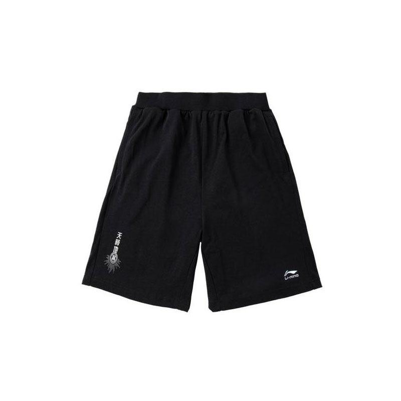 Li-Ning Men's Shorts - Black AKSQ093-1