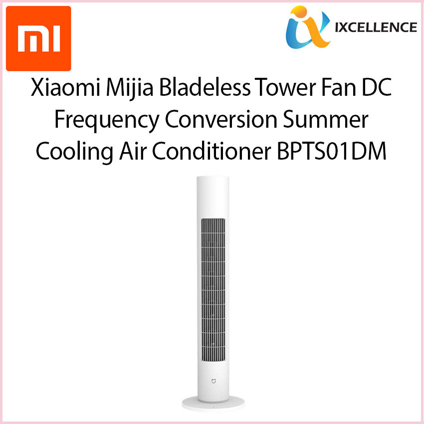 XIAOMI MIJIA BLADELESS TOWER FAN DC FREQUENCY CONVERSION SUMMER COOLING AIR CONDITIONER BPTS01DM