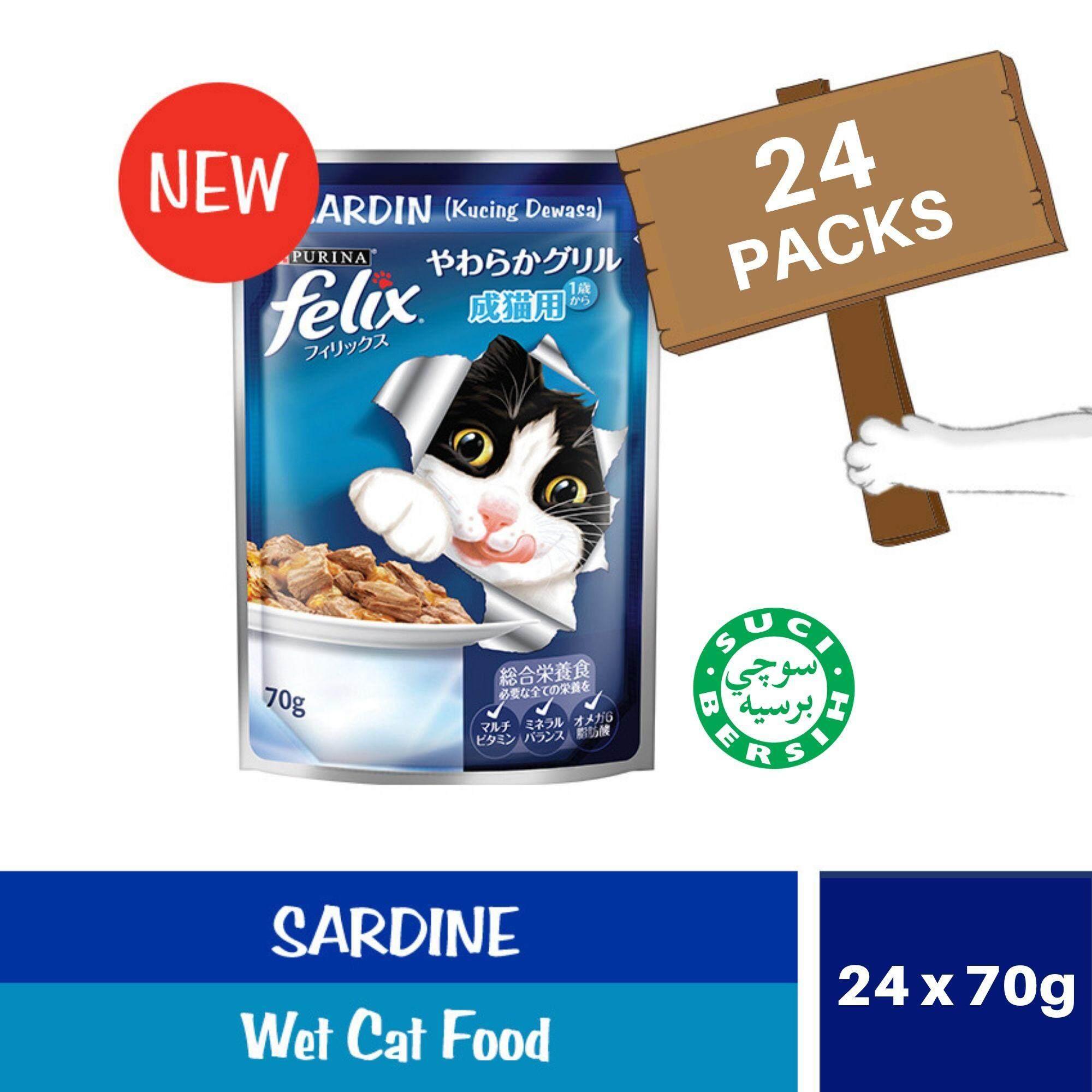 FELIX® Adult Cat Wet Food Pouch Sardine (24 x 70g) - Pet Food/ Wet Food/ Cat Food/  Makanan Kucing