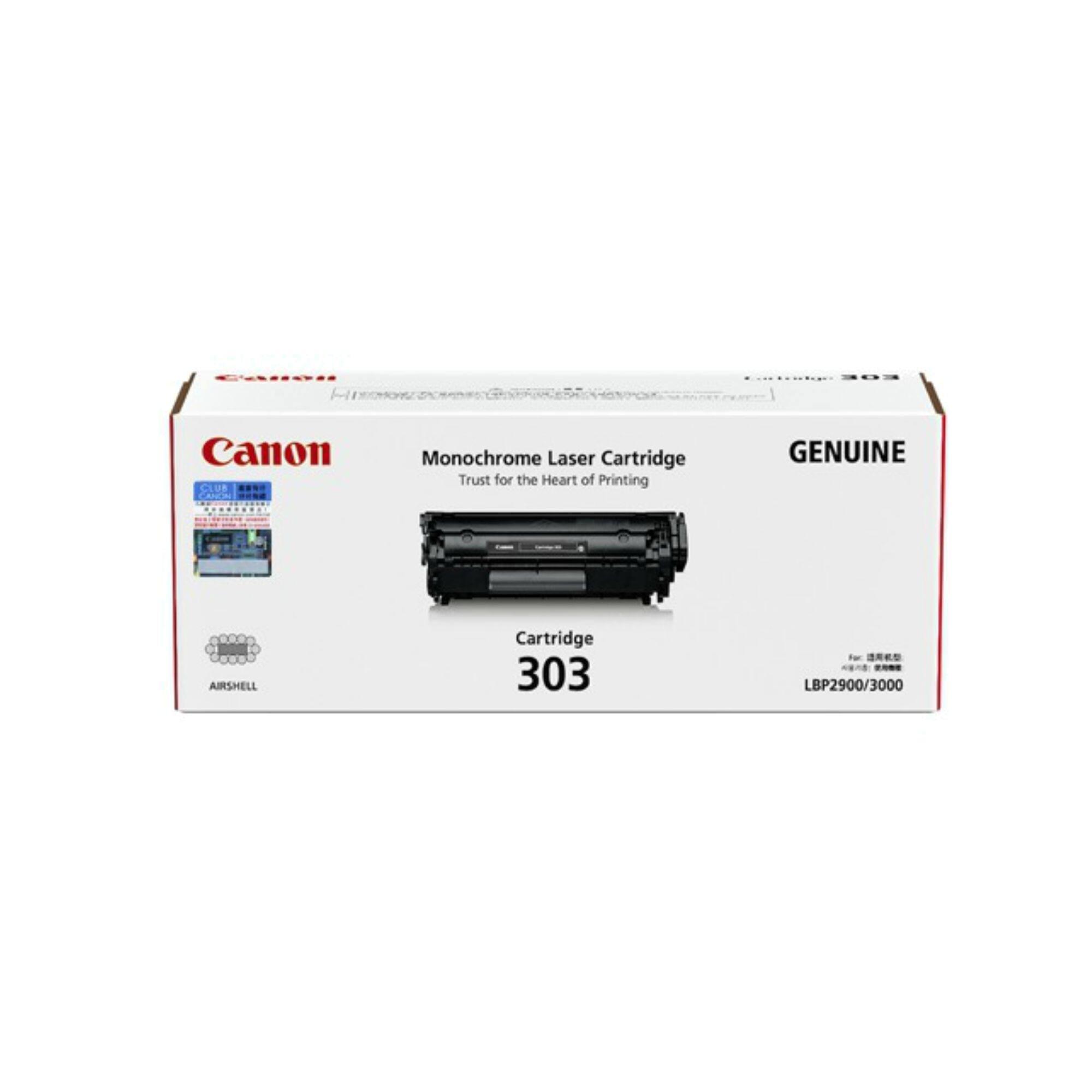 Canon Cart 303 Toner for LBP-2900 / LBP-3000 Printer