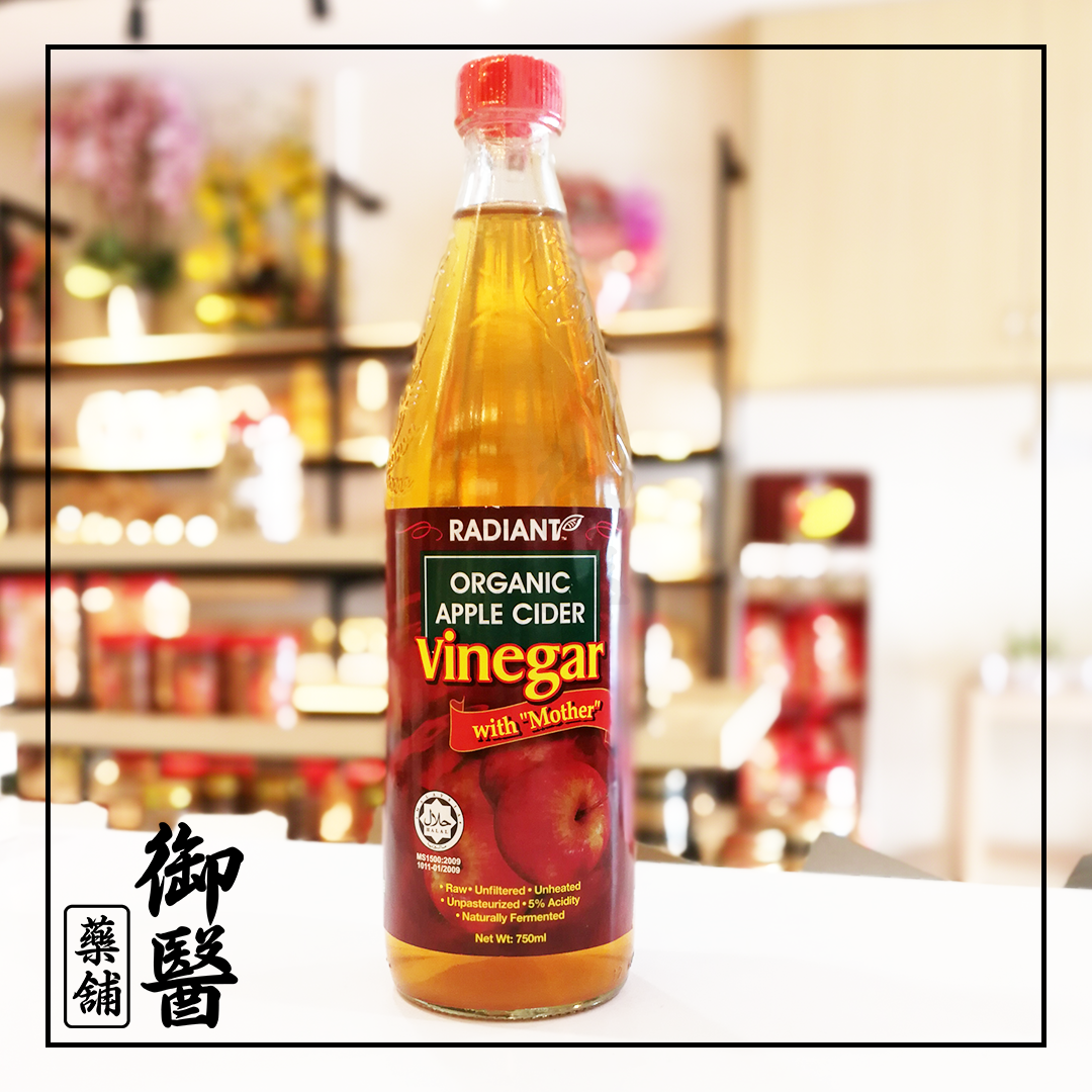 "【Radiant】Organic Apple Cider Vinegar with ""Mother"" 750ml"
