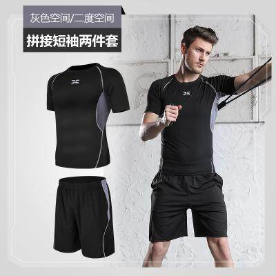 Korean Style Men Sport Wear Set Collection 328C (Various Set for Selection)