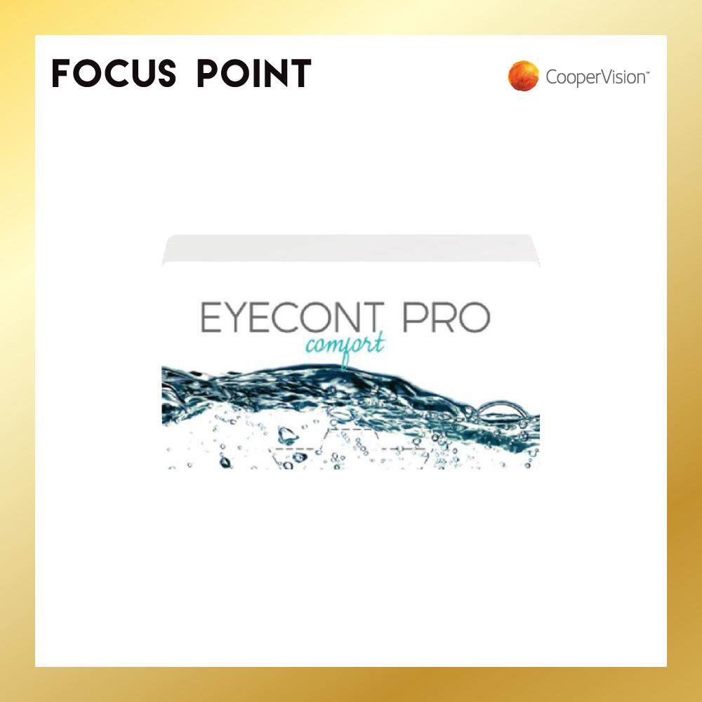 Eyecont Pro Comfort Monthly (3 PCS)