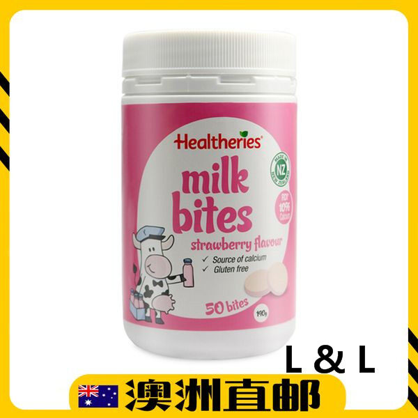 [Pre Order] Healtheries Milk Bites Strawberry 50 Bites 185g (Australia Import)