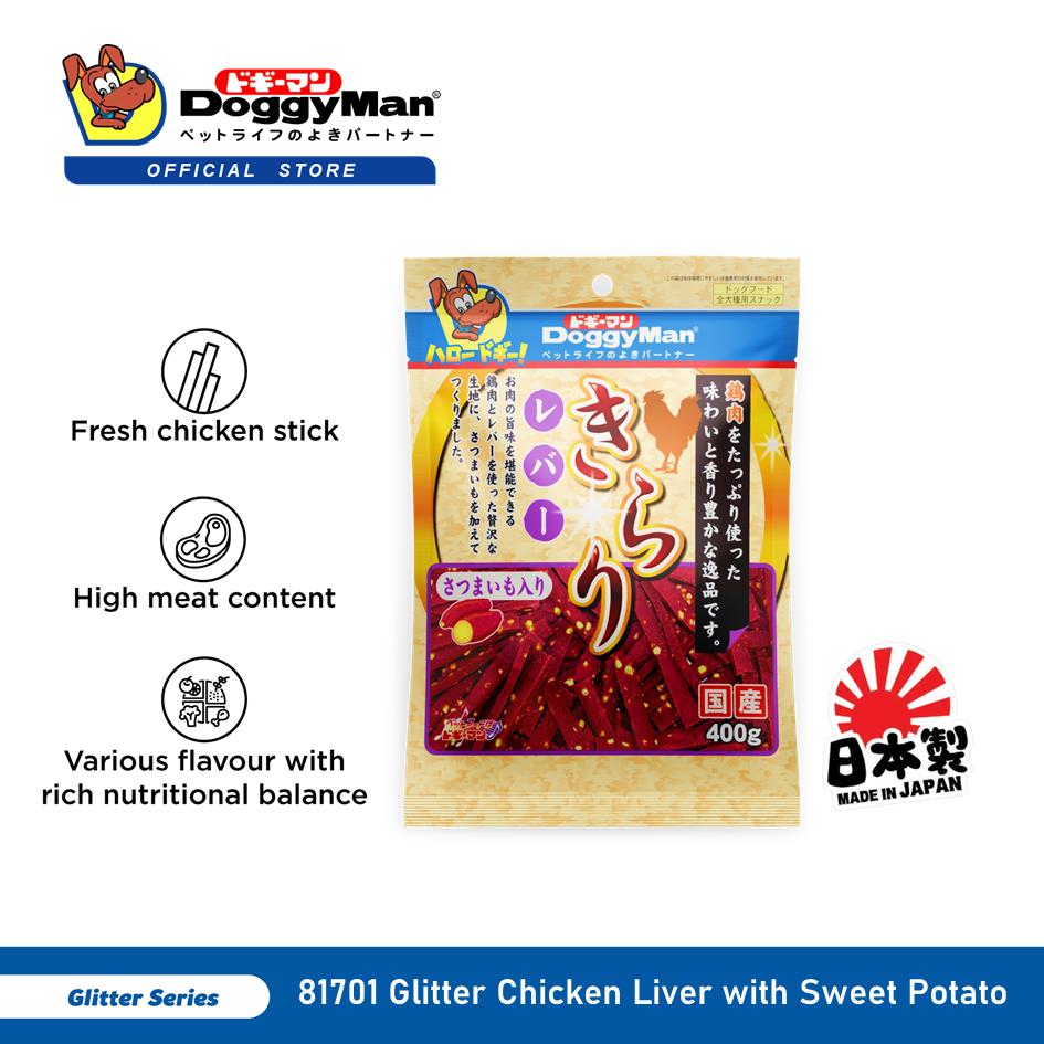 DoggyMan Glitter Chicken Liver With Sweet Potato 400G [Dog Treat Snack Snek Anjing]