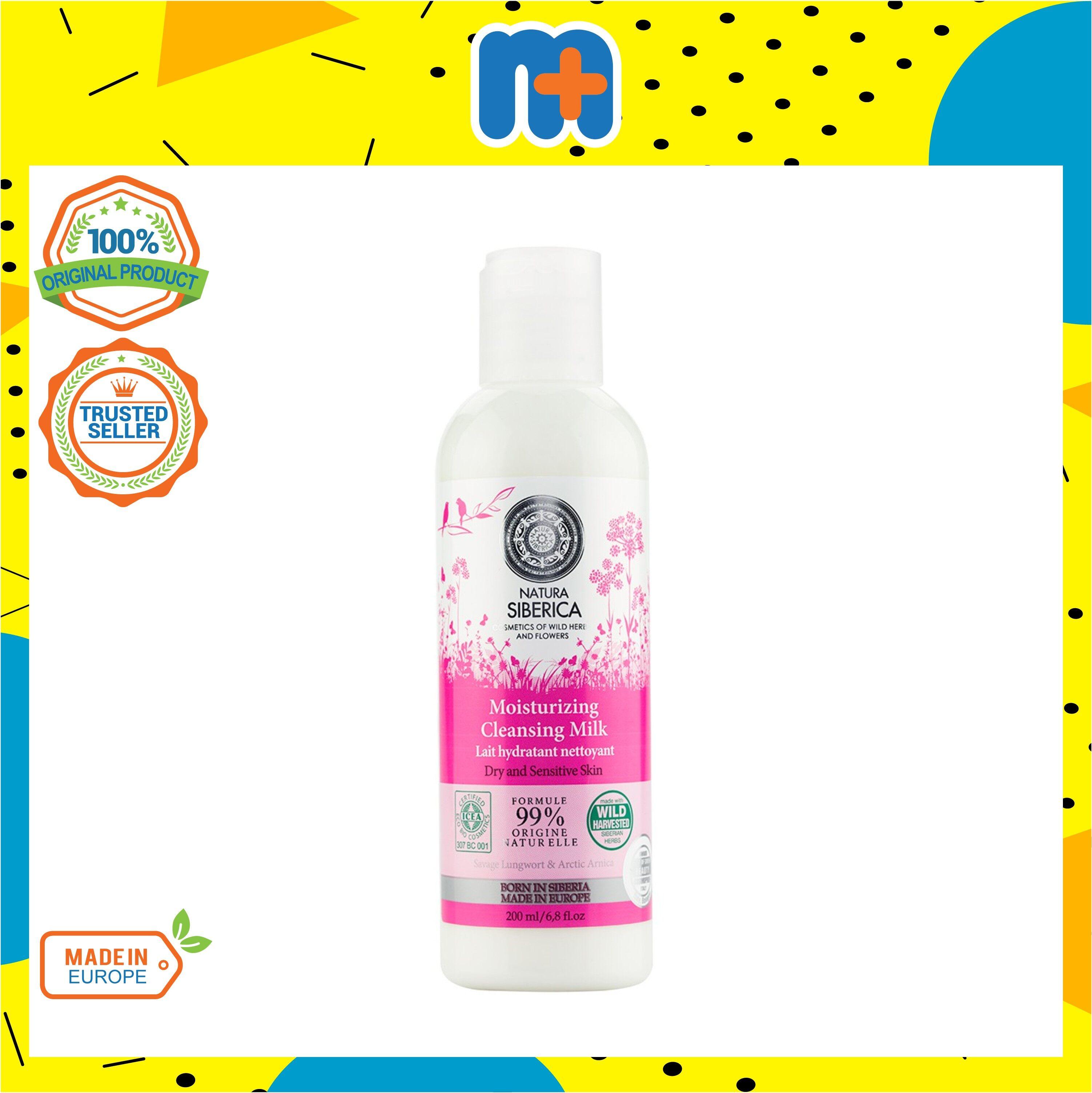 [MPLUS] NATURA SIBERICA Moisturizing Cleansing Milk 200ml