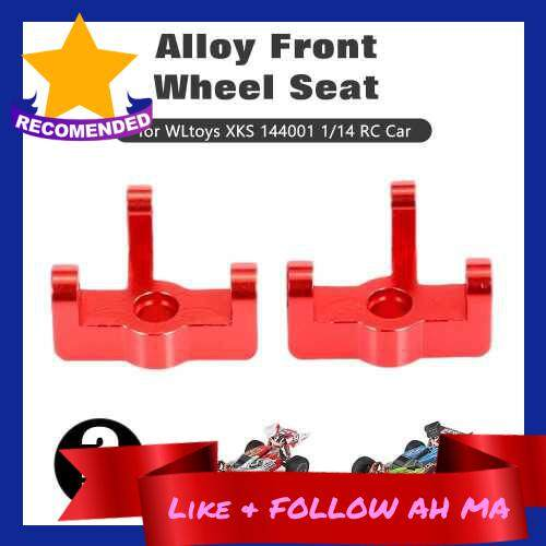 Best Selling For WLtoys XKS 144001 1/14 RC Car Aluminum Alloy Front Wheel Seat Assembly Steering Cup Front Wheel Seat Part Replacement 2pcs (Red)