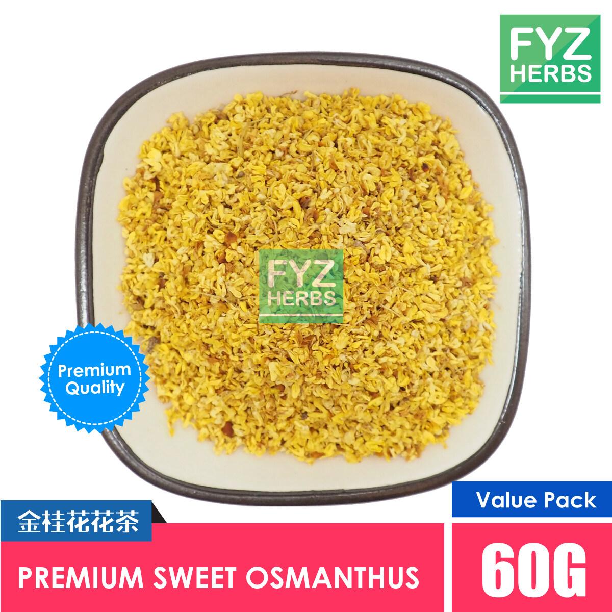 FYZ Herbs PREMIUM Sweet Osmanthus Flower Tea 60g [Value Pack] 金桂花花茶袋装 60g
