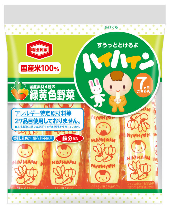 KAMEDA BABY IRON HEALTY BISCUITS (VEGETABLE TASTE) 53g (4980)