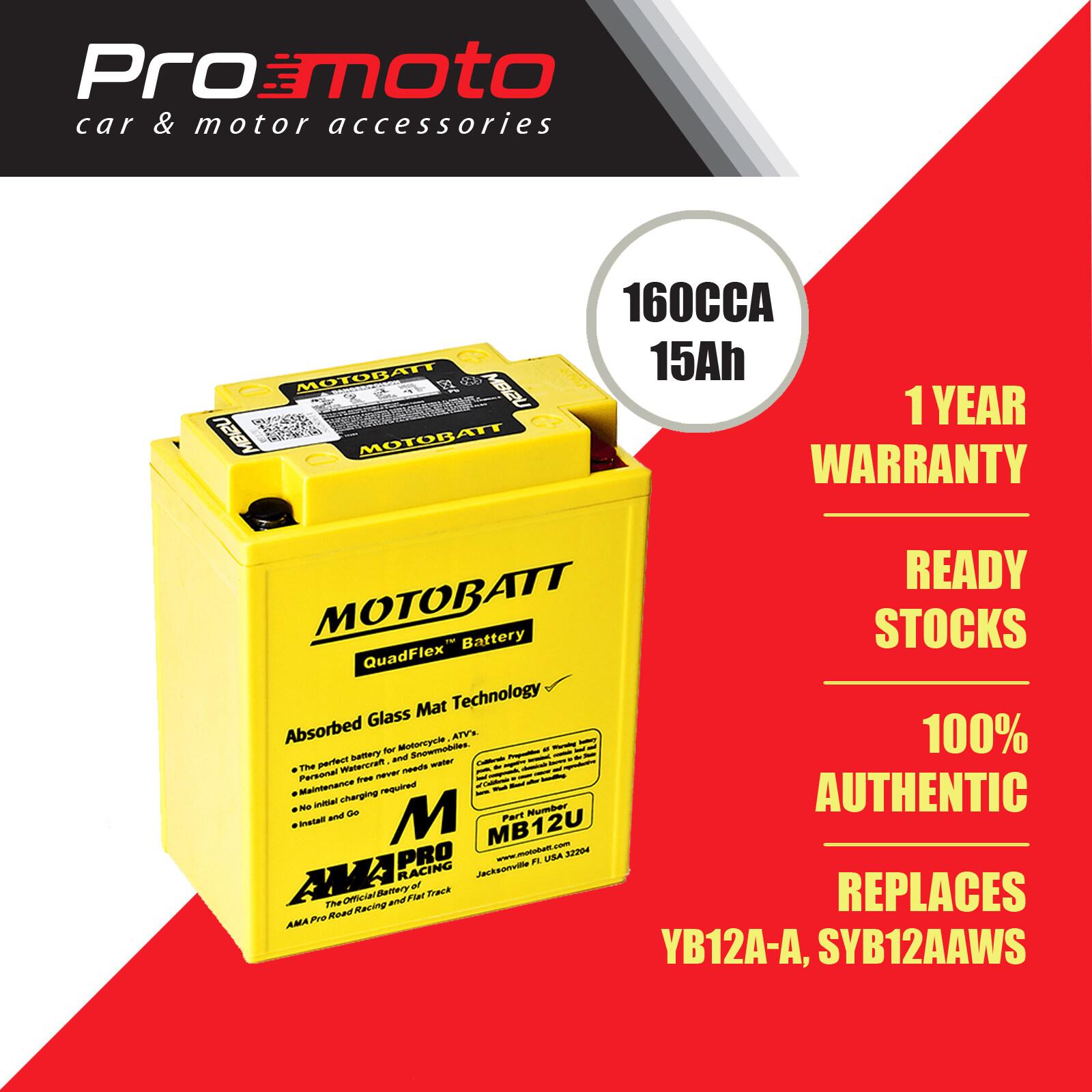 Motobatt Quadflex Battery MB12U (FOR HONDA, YAMAHA, DUCATI & etc) (Replaces YB12A-A, SYB12AAWS, YB12ALA)