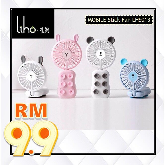 [OFFER] LIHO LHS013 Handheld silent gaming USB Rechargeable Fan Portable Fan USB Fan