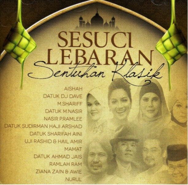 Hari Raya Album - Sesuci Lebaran Sentuhan Klasik CD Aishah DJ Dave M.Shariff M.Nasir Sudirman Ziana Zain Awie Nurul