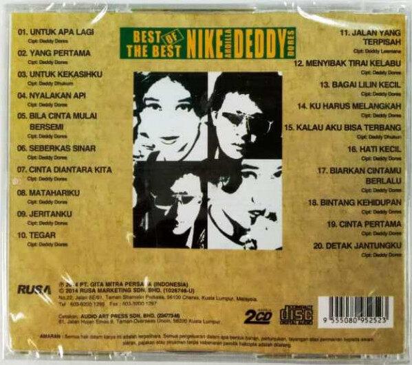 Nike Ardilla Deddy Dores Best of The Best CD