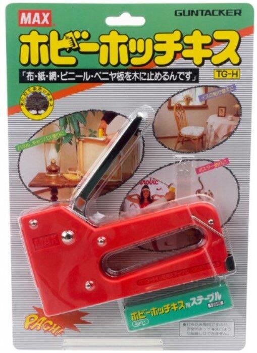 MAX Gun Tacker TG-H (plastic body) Red
