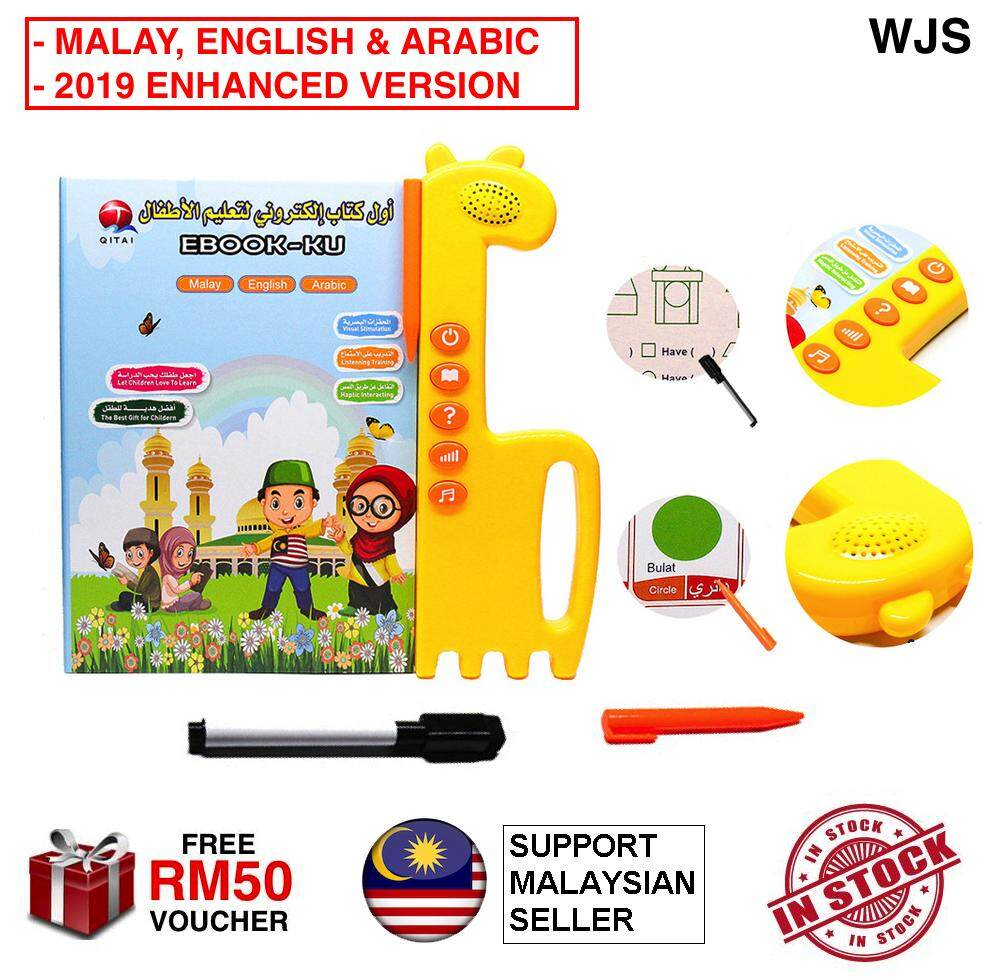 (2020 VERSION WITH 3 LANGUAGES) WJS Latest 2020 Version Malaysia Islamic Kids Tablet Touchpad Tablet Arabic English Al-Quran Early Learning Book with Music Song Educational Learning i Pad Kanak-Kanak WITH PEN - ARABIC ENGLISH MALAY [FREE RM 50 VOUCHER]