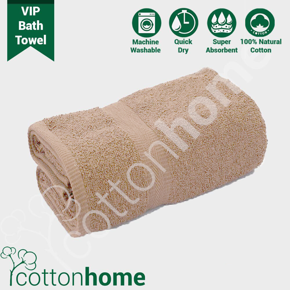 VIP 380 Bath Towel 100% cotton natural - ADULT Bath Towel Super Absorbent Fully Cotton