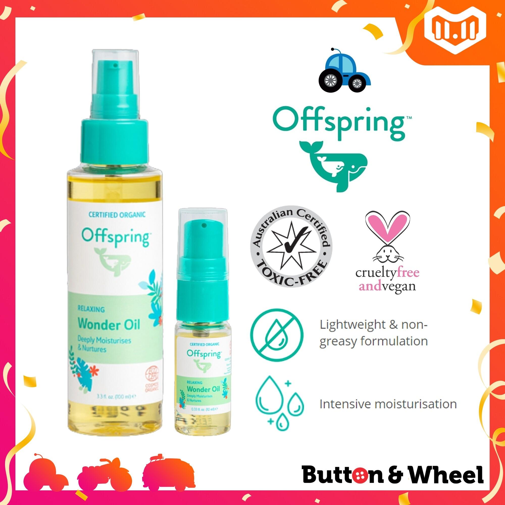 Offspring Relaxing Wonder Oil (100ml/10ml) (Expiry Date: 01/2022):ES-OI-BBO-100ML