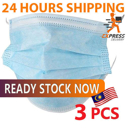[LIMITED PER BUYER] 3-Ply Face Mask Surgical Disposable Medical Grade 3PCS, 5PCS, 25PCS or 50PCS