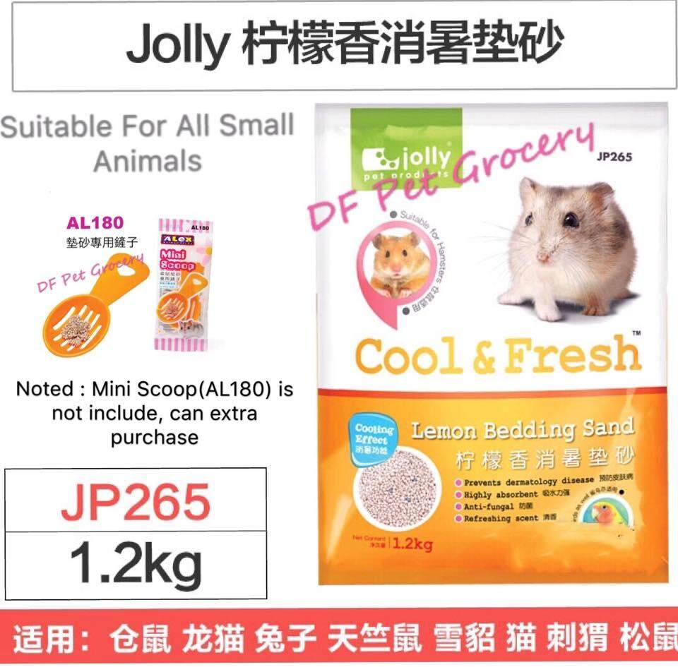 Jolly Hamster Bedding Sand 1.2kg JP265 Lemon