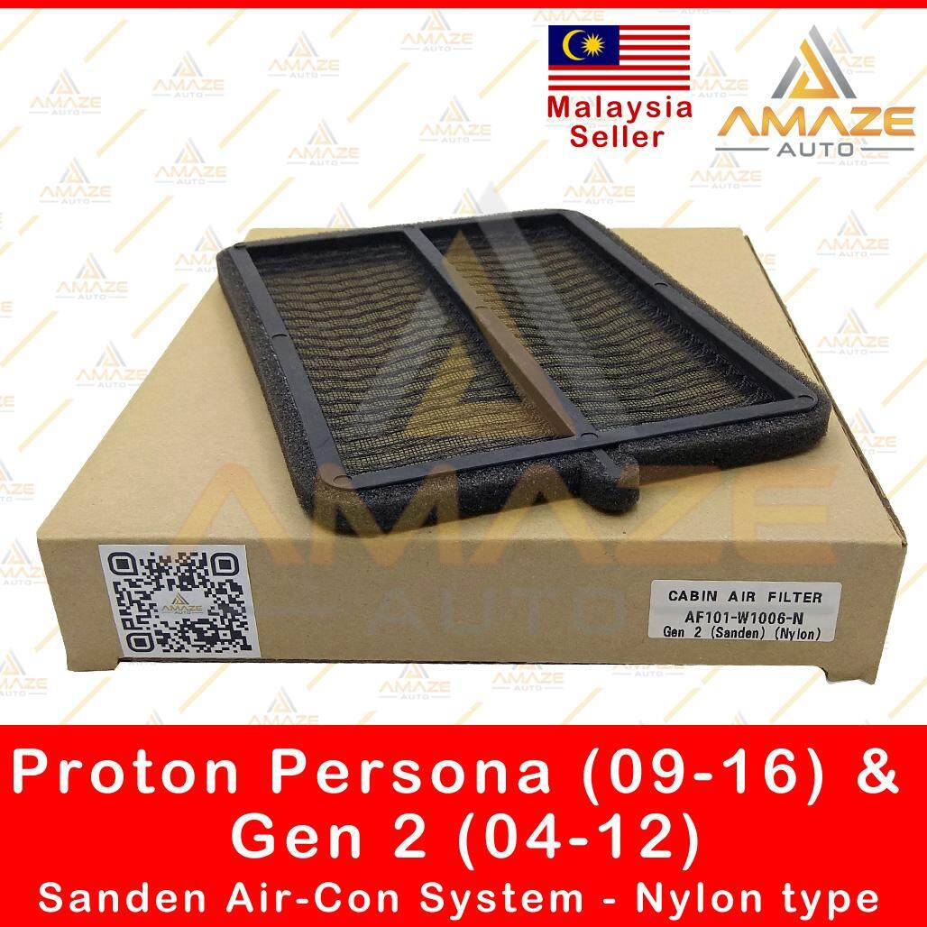 Air-Cond Cabin Filter for Proton Persona (09-16) & Gen 2 (04-12) Sanden Air Cond System - Nylon type (Reusable)