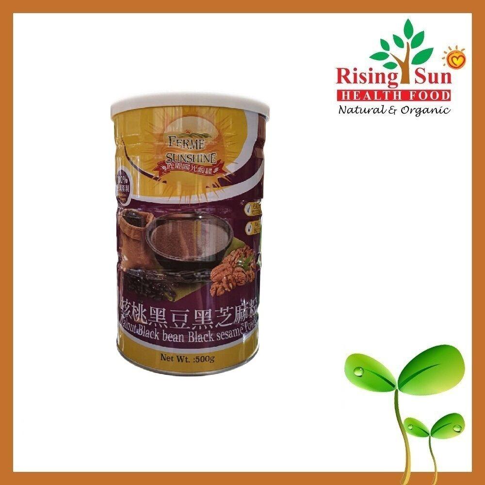 Ferme Sunshine Walnut Black Bean Black Sesame Powder 500G